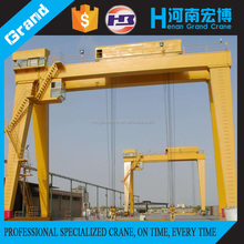 Overload Protection Motor Driven 50 ton Rail Mounted Gantry Crane