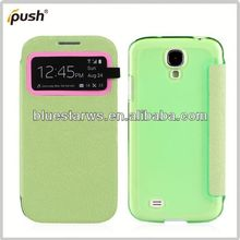 for galaxy s4 pu leather cover 2014 New Arrival Fashion for samsung galaxy s4 filp view cover case