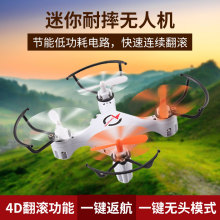 FUNTOYS CE powerful mini drone electric motor
