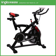 Home Use High Quality Cheap Spinning Bike With 8kg Flywheel