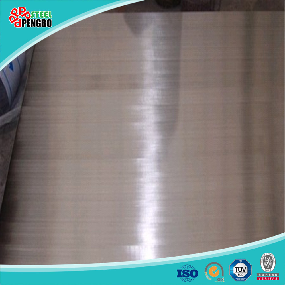 304 0.5mm hairline finish stainless steel sheet