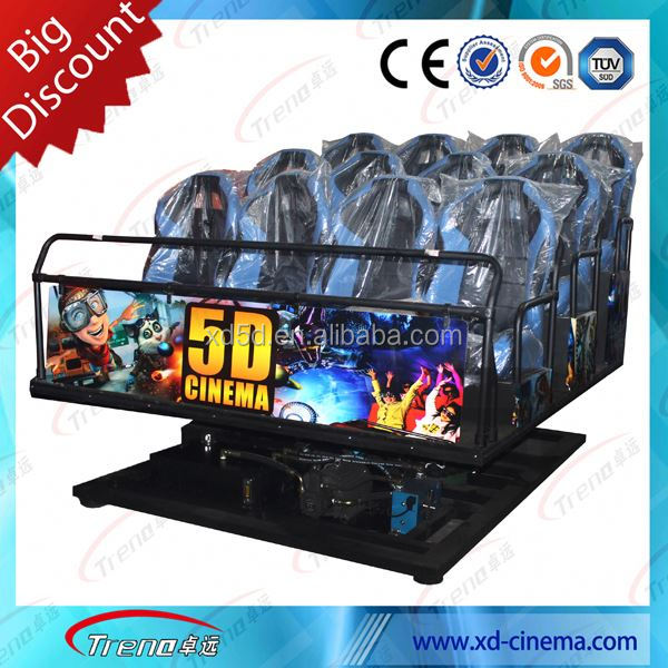 2014 new investment 5D 6D 7D 9D 11D 12D cinema hydraulic and electric system kino 12d system