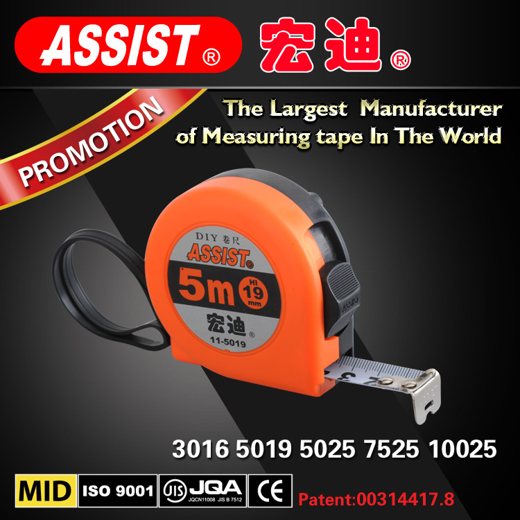 3m $0.42/PC,5m $0.62/PC,8m $1.14/PC stainless steel tape measure popular plastic tape measure,tape tools,ABS measurement tape