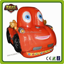 video games kiddie rides/ hot sell video games kiddie rides