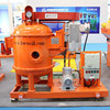 /product-detail/bwzcq360-vacuum-degassing-machine-of-solid-control-system-60154643254.html