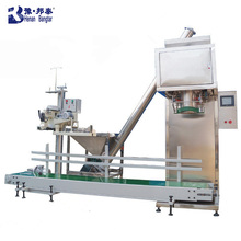 Factory Supplier 50 kg Suagr Granule Rice PP Woven Bag Packing Machine