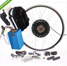 2013 !! 250w geared electric motor kit with lithium battery