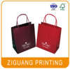 Customized cloth packaging bag