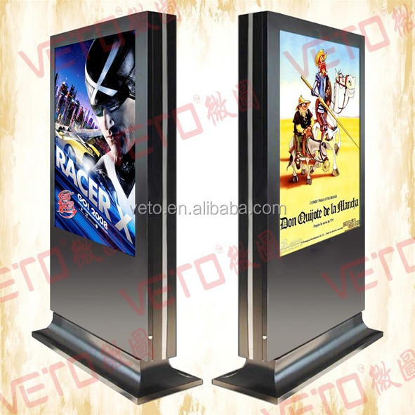42 inch indoor ultra-wide lcd display double sides kiosk for restaurant