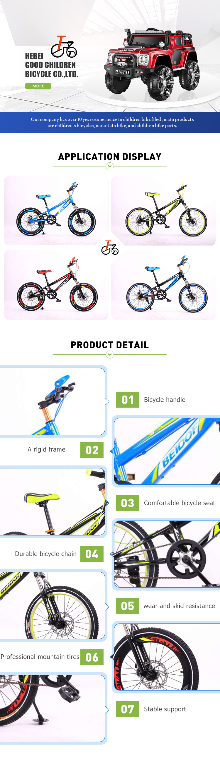 Hot Sell 21 speed mountain bike frame full suspension