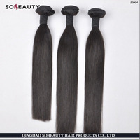 8a 9a 10a grade unprocessed fast delivery sally beauty supply human hair extensions