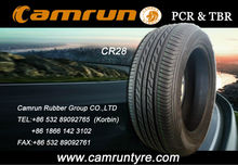 passenger car tire hot sale 225/45R17 XL reinforced rim protector desigh through the strict testing