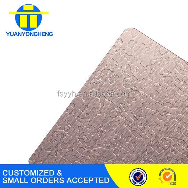 flexible size stainless steel embossed metal sheet
