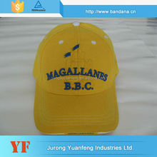 China supplier snapback/sandwich printed/embroidered sport baseball cap