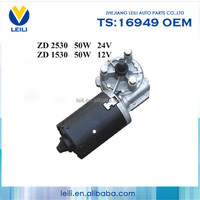 Special Flat Frameless 12V Dc Electric Wiper Motor