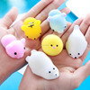 Creative Gift Cute Little Animal Toy