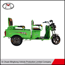 Cheap Double Seats Personal Use Electric Tricycle For Handicap