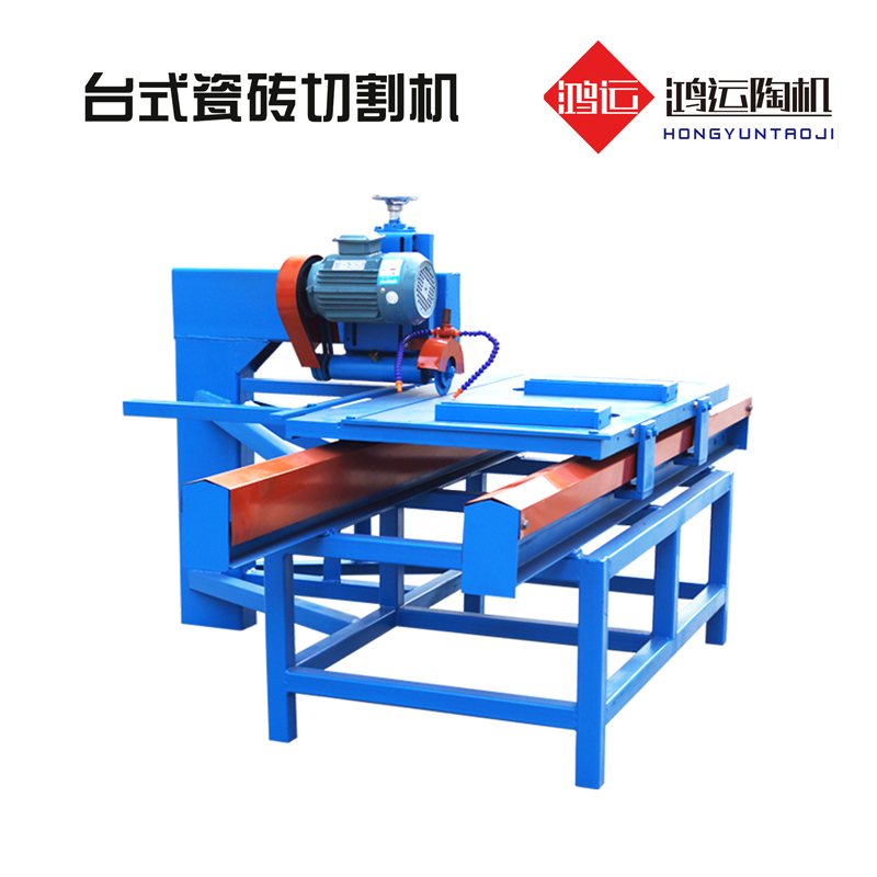 Wholesale Cutting Tile Cutter Online Buy Best Cutting Tile Cutter
