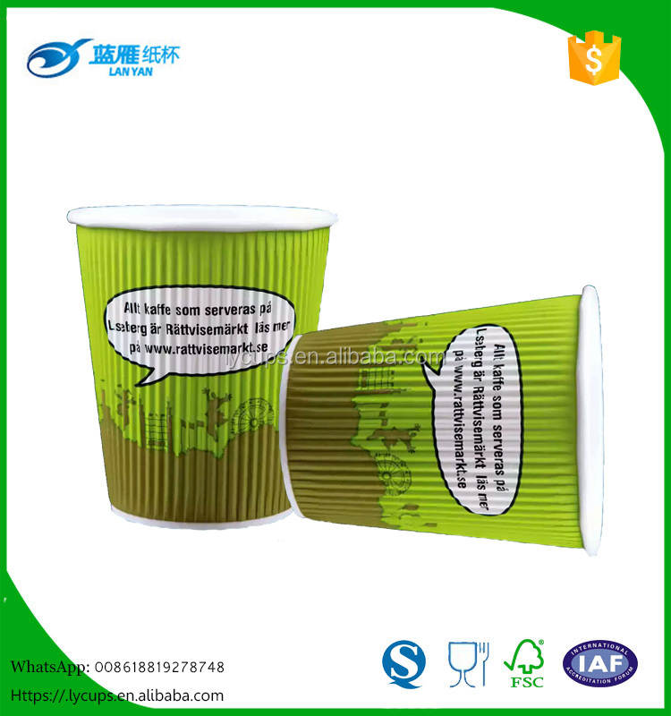 8oz ripple wall bio paper disposable coffee cup
