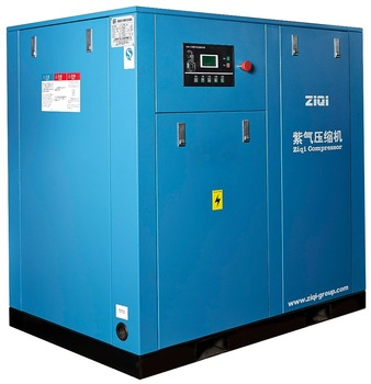 15KW Atlas Copco Screw Air Compressor Made in China