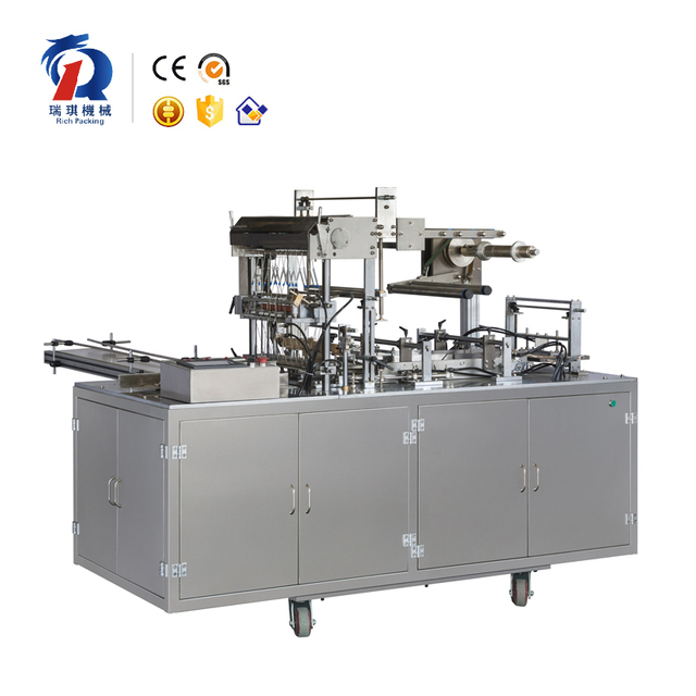 Automatic Cassette 3d packaging machine|automatic box film packaging machine|cellophane wrapping machine