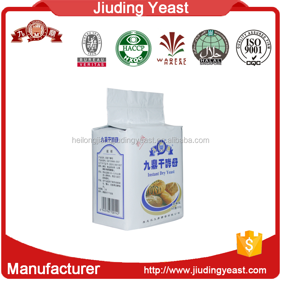 factory low sugar active instant dry bread yeast with bv/halal/haccp certification
