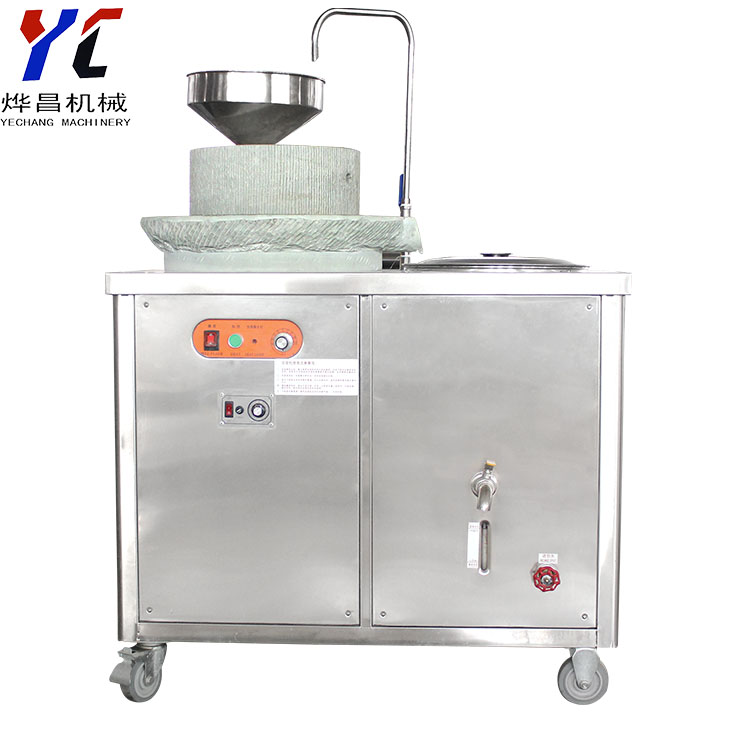 good quality hotsale wholesale price soybean milk making machine