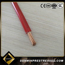 copper wire 22 awg bonded wire 3 strand electrical cable