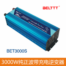 12/24/48v 220v pure sine wave inverter,pure sine wave 3000w pure sine wave inverter charger