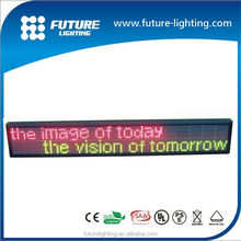 2016 Shenzhen Quality 16*128 dots P6 /P7.62/ P10/ P12 led moving message display