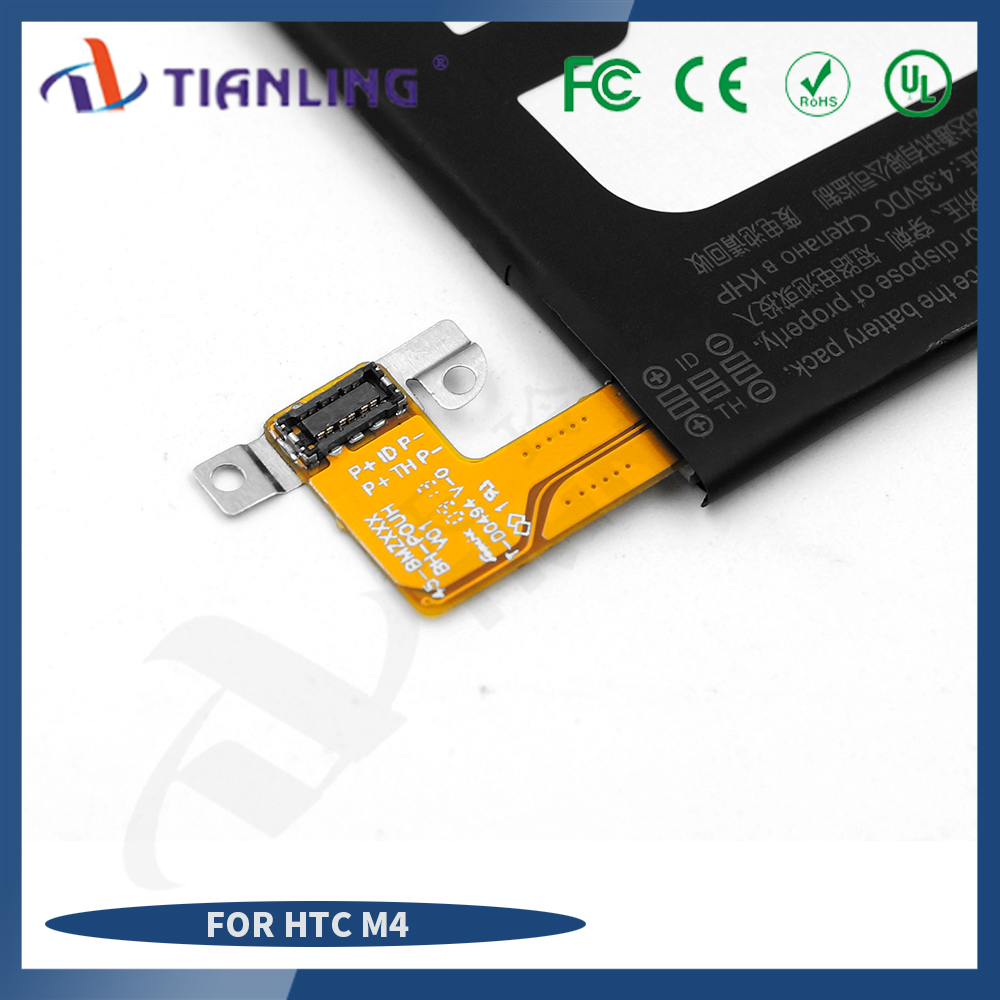 BO51800 lithium phone battery 1800mAh For HTC M4