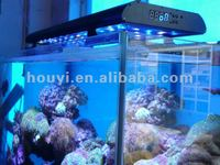 120cm New 240w aquarium light with powerful 3watt led chip saving your electricity bills