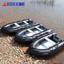 10ft high quality folding one person fishing boat