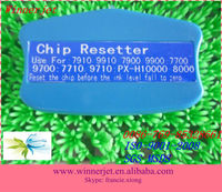For Epson Ink Maintenance Tank chip resetter 7890 9890 7900 9900 11880