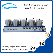 cup mug plate printer 3d sublimation digital mug heat press machines
