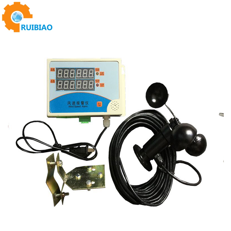 Anemometer for Tower Crane,wireless Anemometer / Wind Speed Meter
