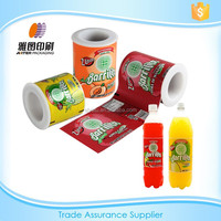 gravure printing beverage packaging lable