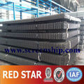 7mm Sieve mesh screen