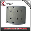 High Performance Security Brake Lining Quick