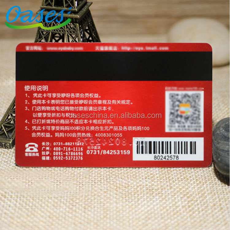 Dod barcode cr80 plastic loyalty cards