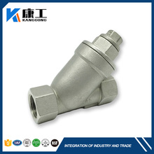 ChinaC 4 Alibaba China Supplier BSP Brass 3/4 DN20S Solar Energy Thermostatic Mixing Valve