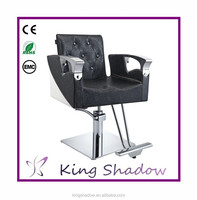 2016 wholesale make up chair Salon Barber Chair Styling Chair with footstep