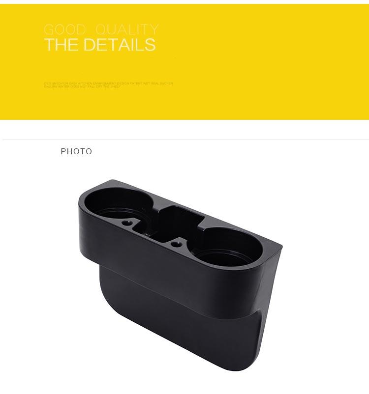 seat gap storage box 8