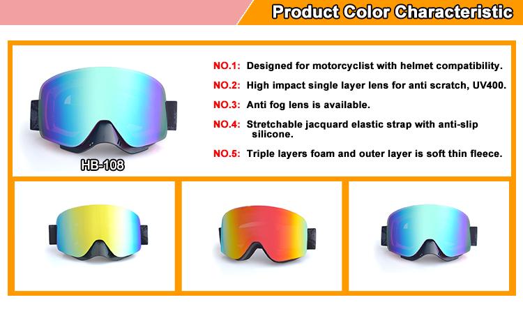 13 - motocross goggles