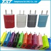 TST Colorful Portable Mobile Phone Charger