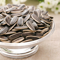 online sale sunflower seeds with different specification