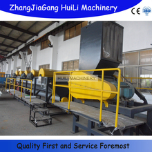 PP PE film washing and recycling machine waste plastic film washing machine agriculture film washing line