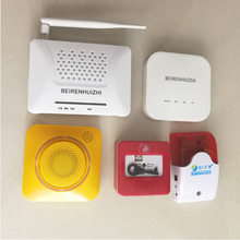 wireless home use house residential fire alarm systems