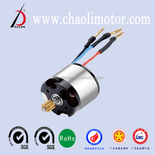 micro reversible brushless dc motor CL-WS1512W rc plane,outrunner brushless