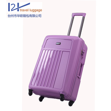 2016 hot selling trolley bag/kids trolley bag